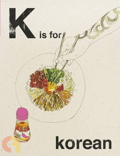 Alphabet Cooking: Korean
