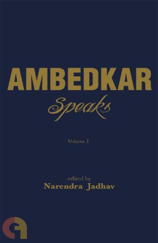 Ambedkar Speaks (3 Volumes)