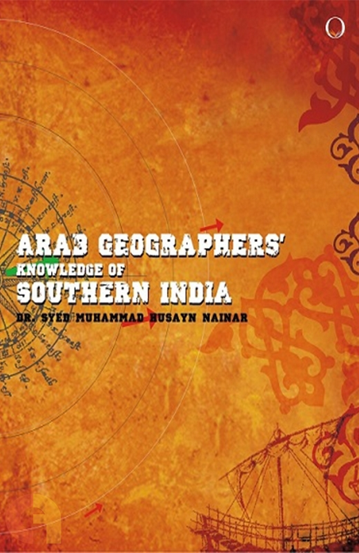Arab Geographers' Knowledge Of Southern India