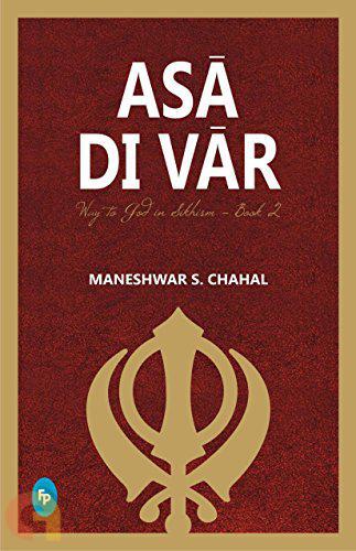 ASA DI VAR (PRAKASH BOOKS)