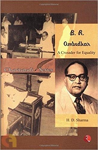 B.R. Ambedkar: A Crusader For Equality
