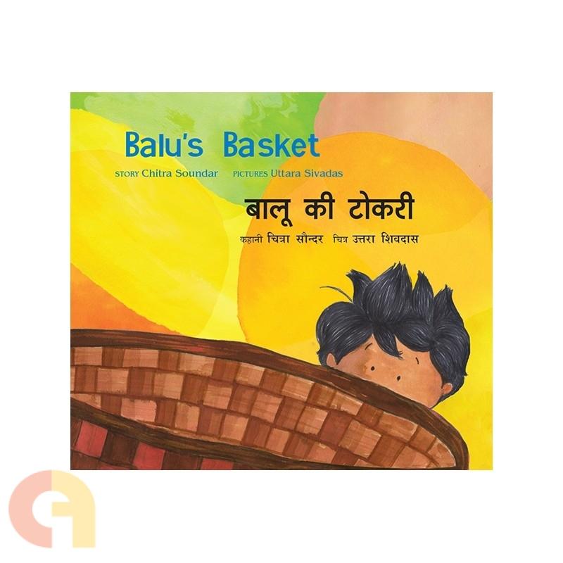 Balu's Basket/Balu Ki Tokri