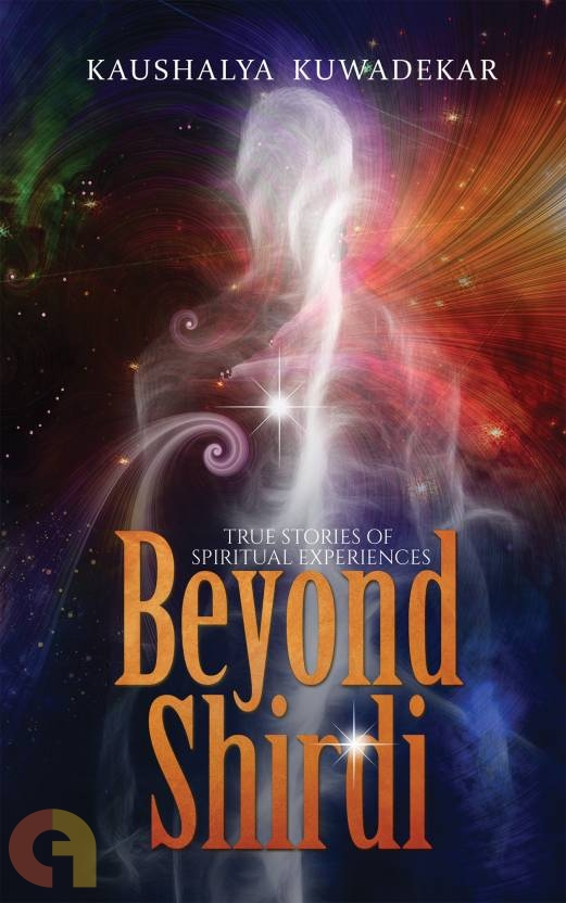 Beyond Shirdi