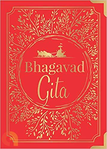 Bhagavat Gita (Deluxe Editon)