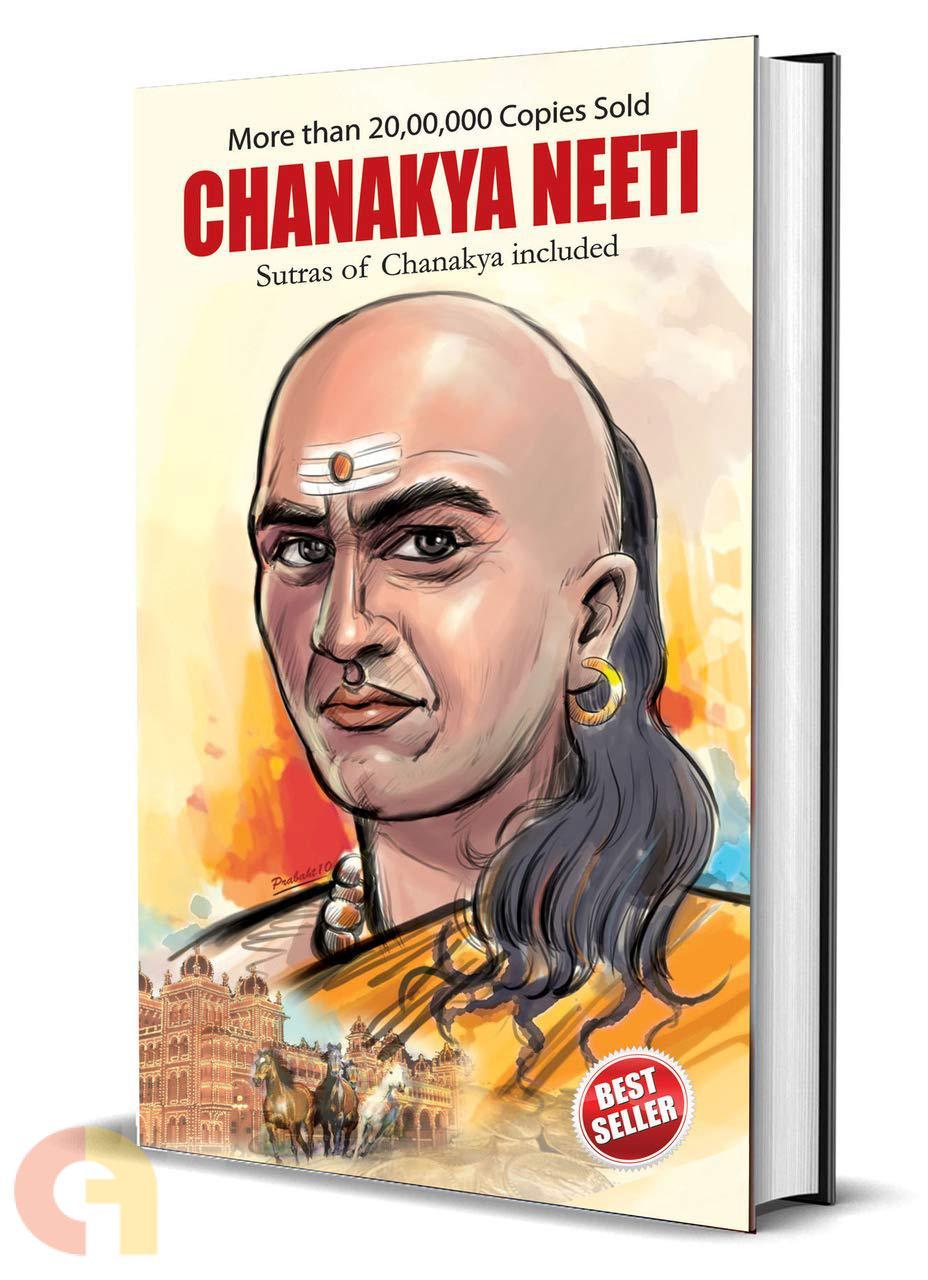 Chanakya Neeti English(PB)