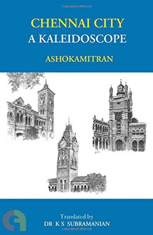 Chennai City: A Kaliedoscope