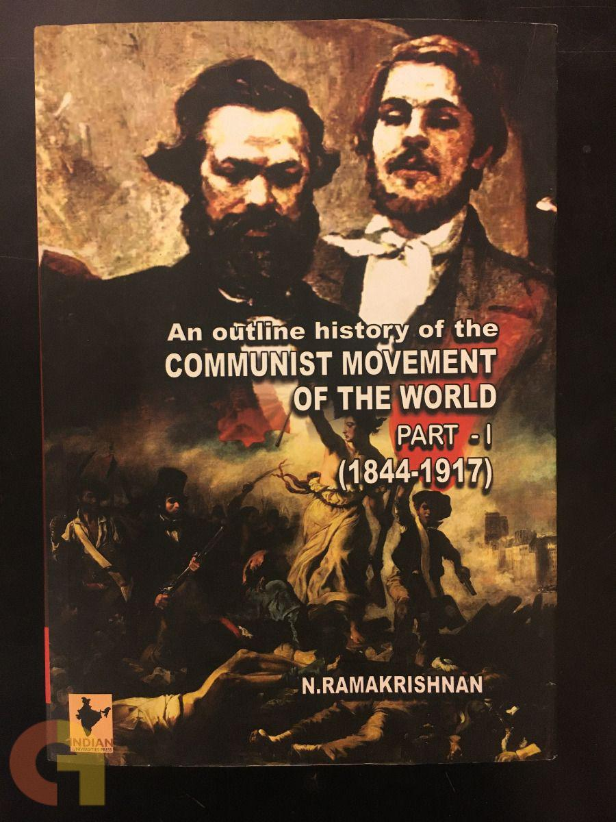 Communist movment of the world