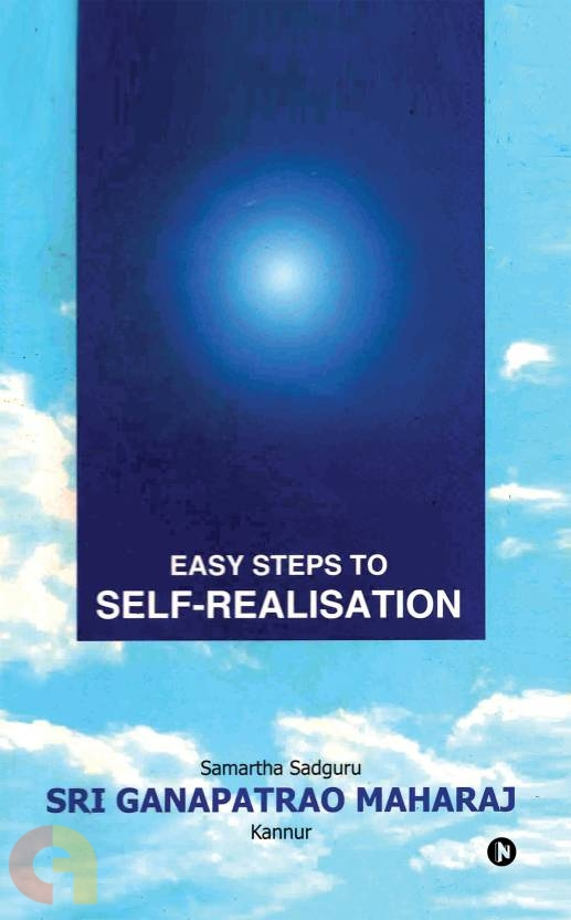 Easy Steps to Self Realization