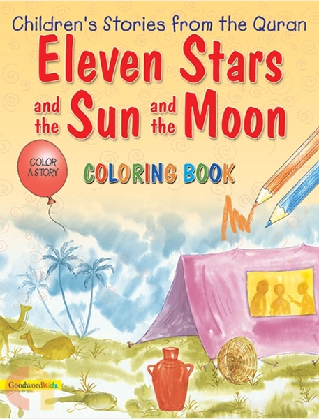 Eleven Stars and the Sun and the Moon