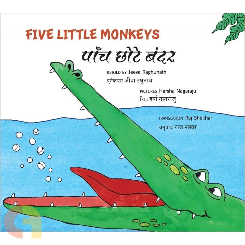 Five Little Monkeys/Paanch Chhote Bandar