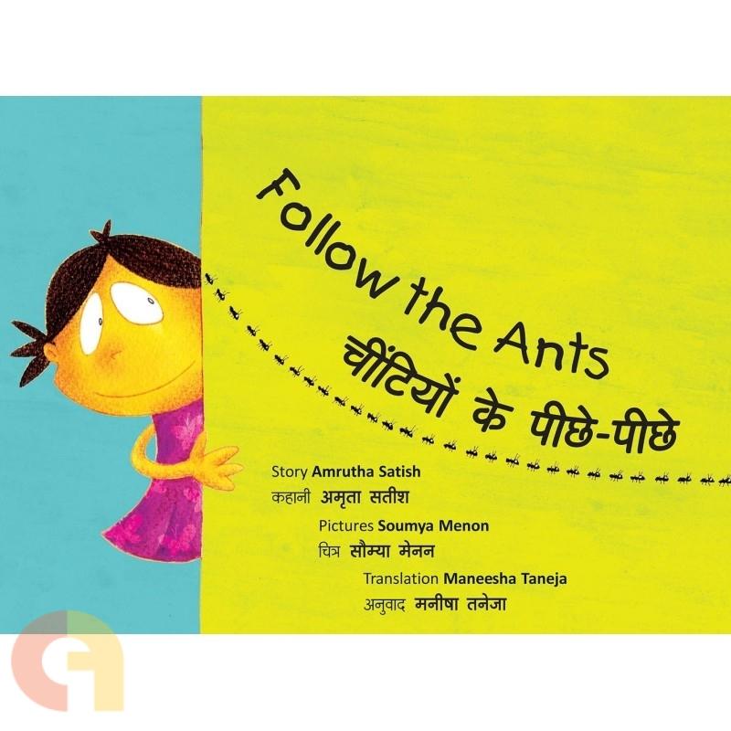 Follow The Ants/Cheentiyon Ke Peeche-Peeche