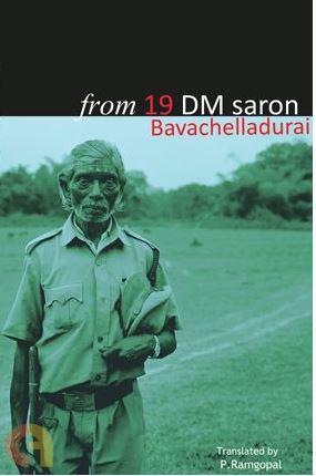 From 19 DM Saron