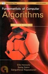 Fundamentals Of Computer Algorithms (2e)