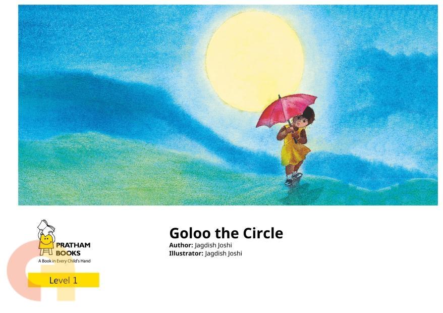 Goloo The Circle