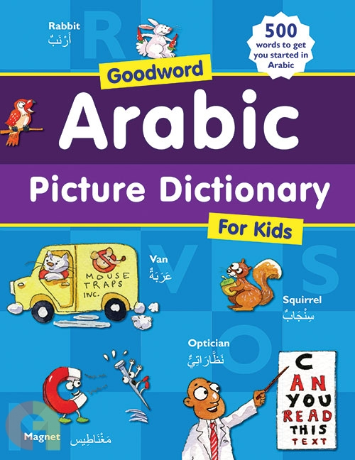 Goodword Arabic Picture Dictionary for Kids - PaperBack