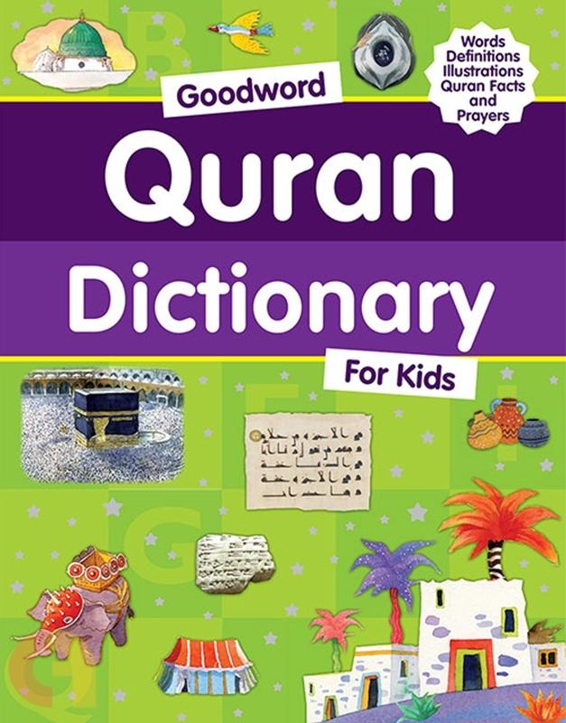 Goodword Quran Dictionary for Kids - HardBound