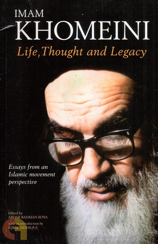 Imam Khomeni: Life, Thought And Legacy (PB)