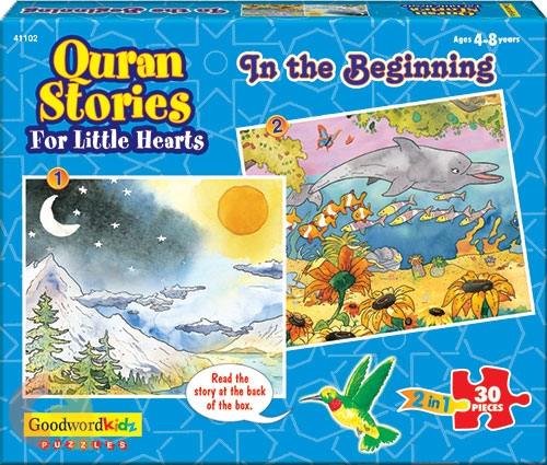 In the Beginning - Islamic Puzzle