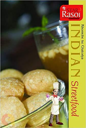 INDIAN STREET FOOD RECIPES