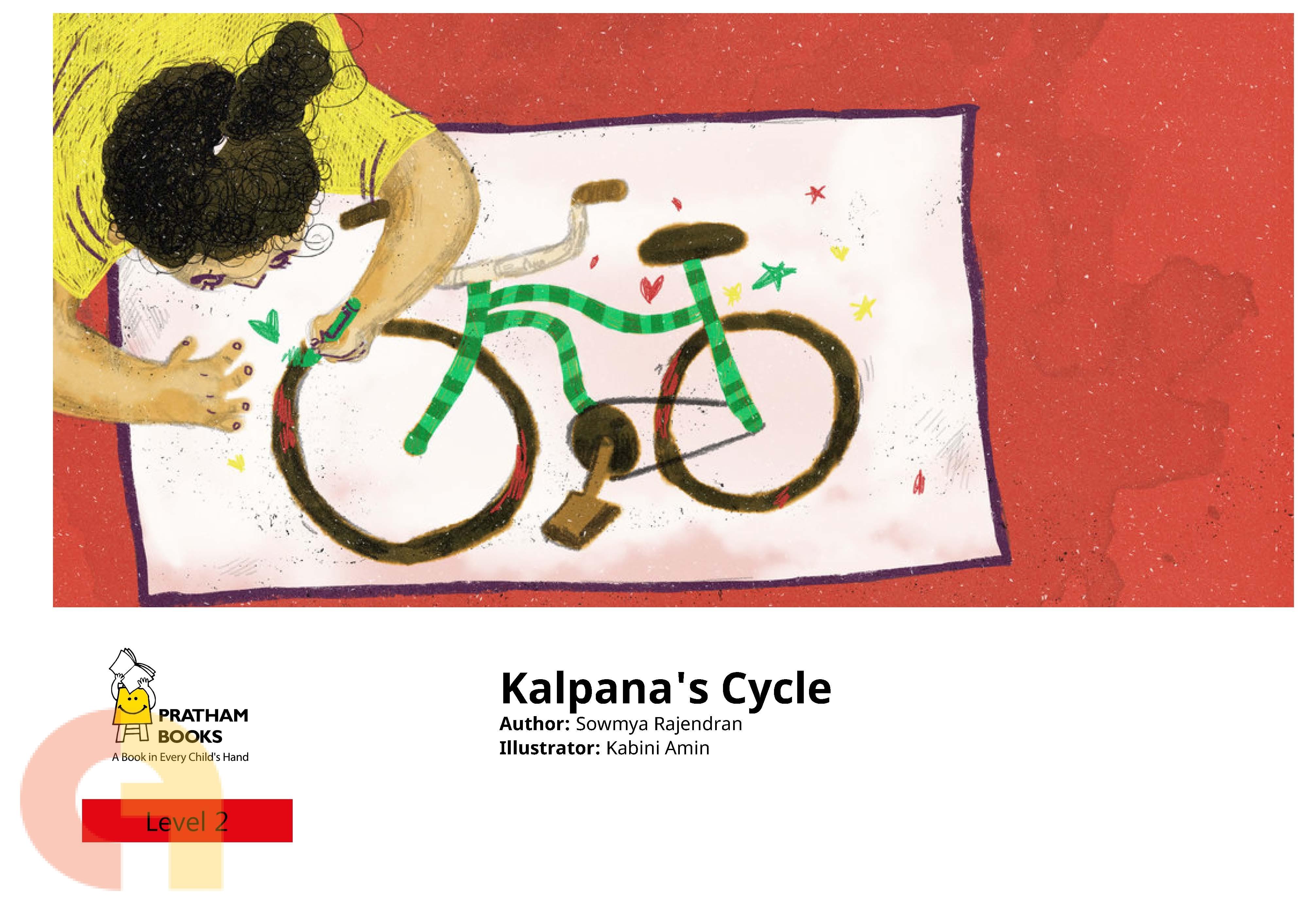 Kalpana's Cycle - Pratham - Level 2