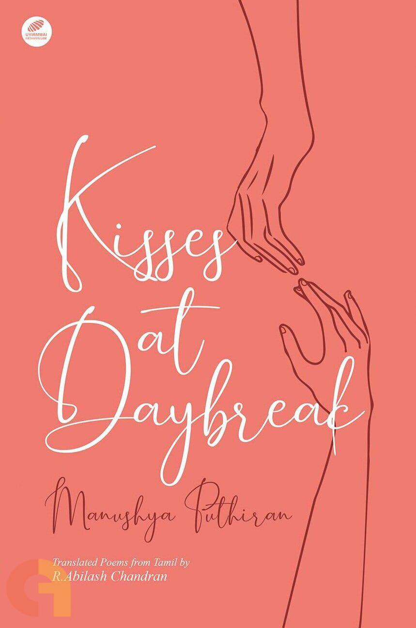 Kisses at Daybreak