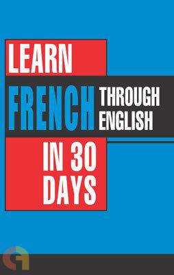 Learn French In 30 Days Through English