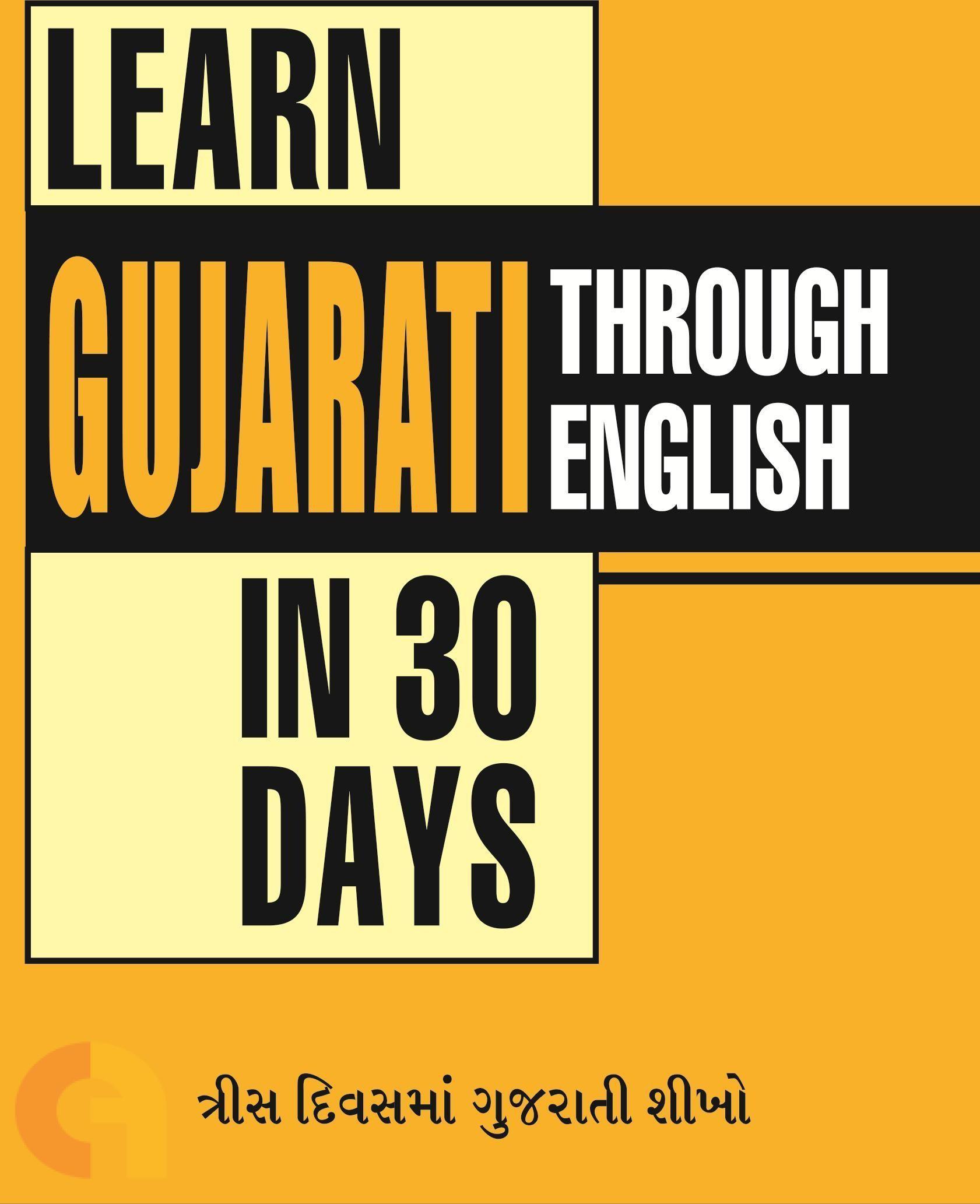 Learn Gujarati In 30 Days Through English English(PB)