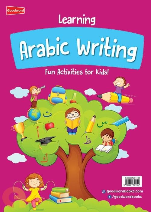 Learning Arabic Writing