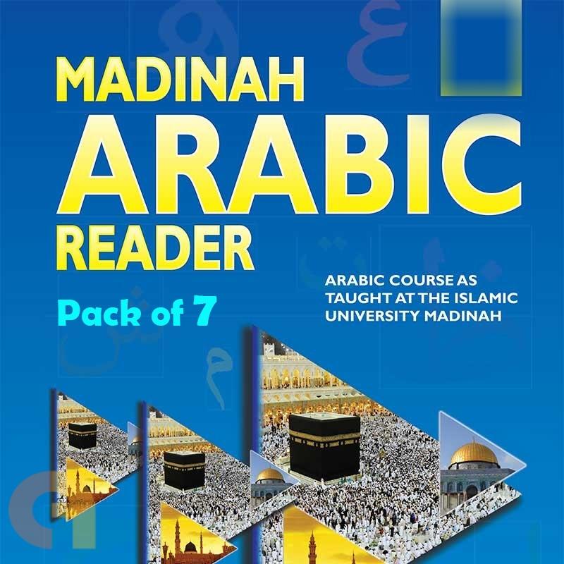 Madinah Arabic Reader - Pack of 7