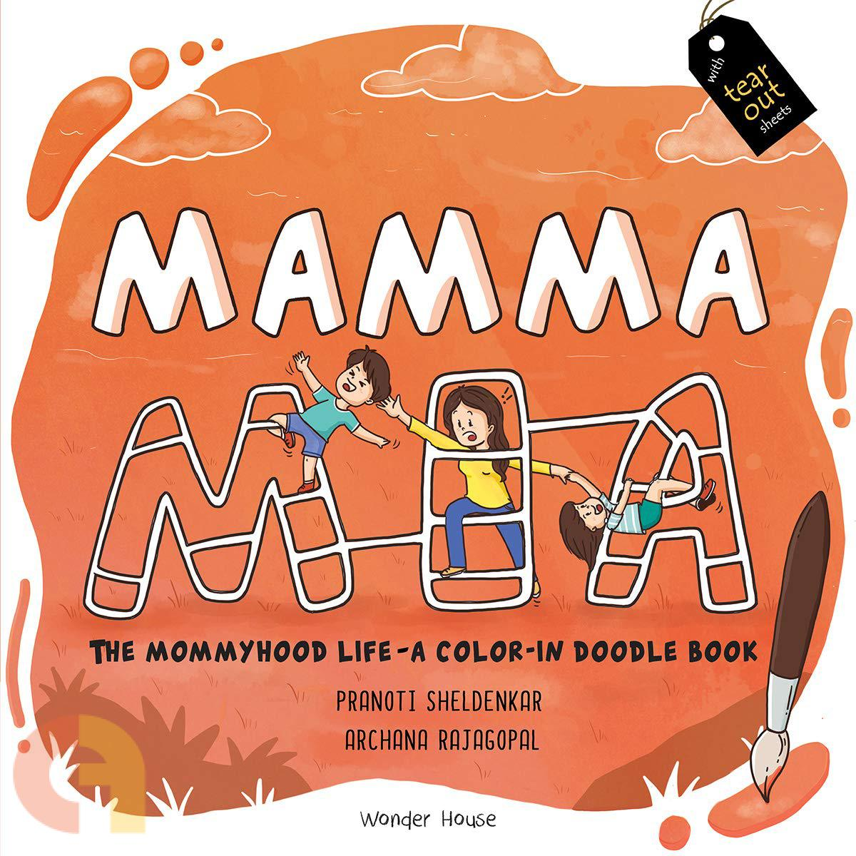 Mamma Mia :
