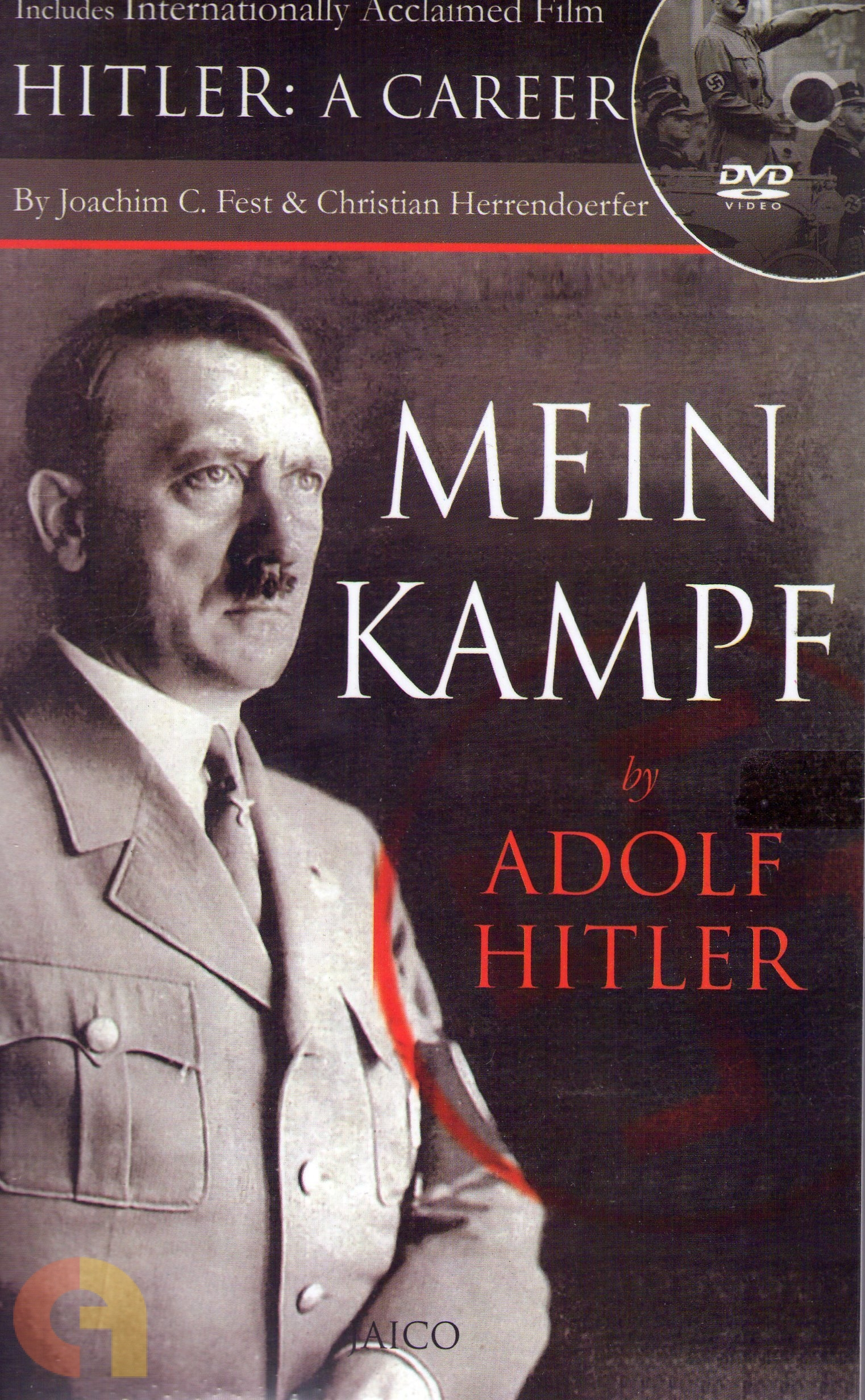 Mein Kampf (With DVD)