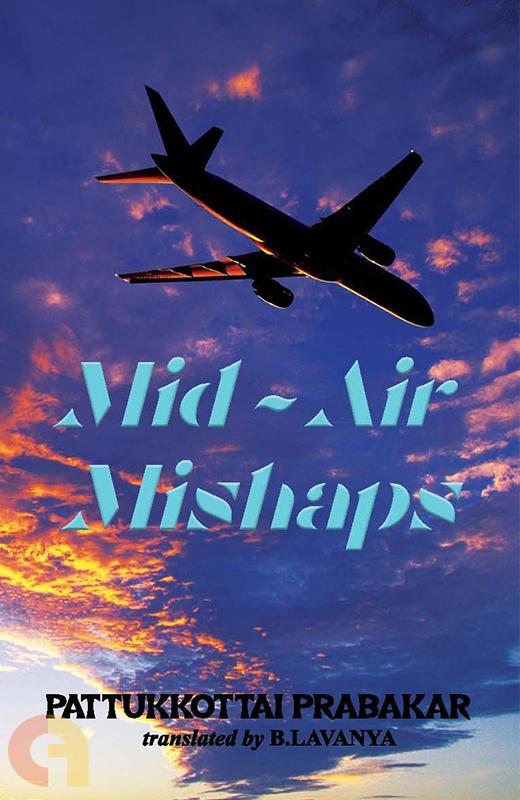 Mid-Air Mishaps