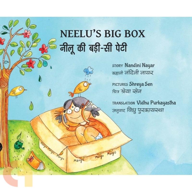 Neelu's Big Box/Neelu Ki Badi-Si Peti