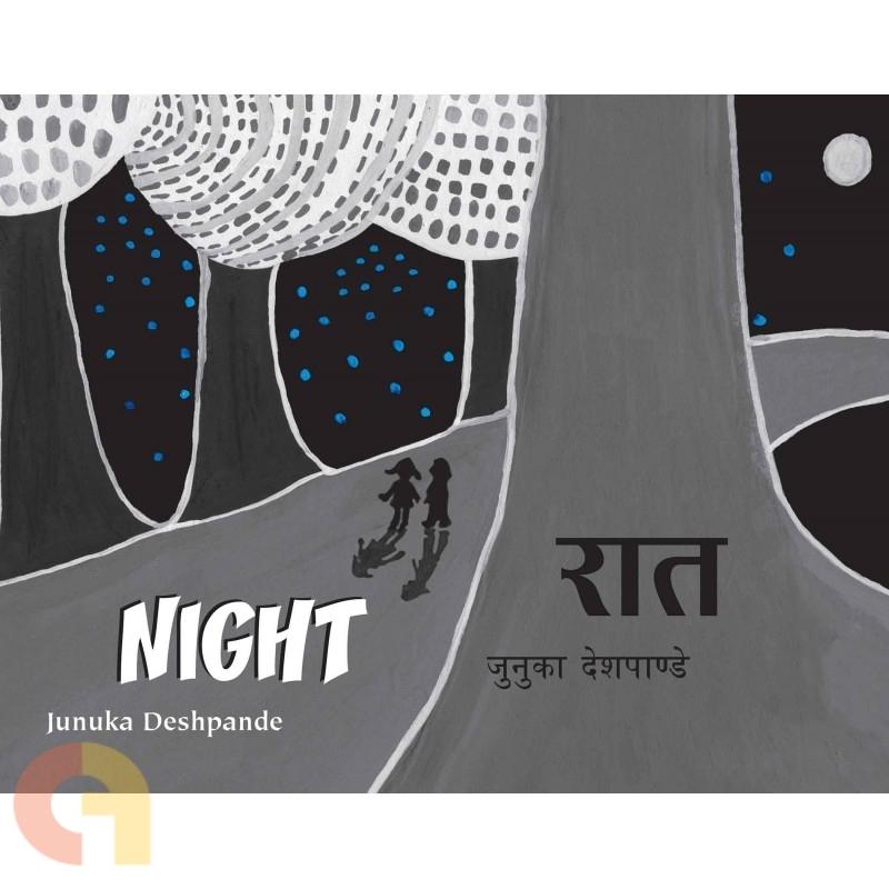 Night/Raat