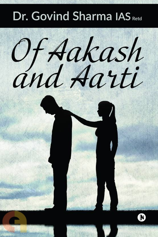 Of Aakash and Aarti