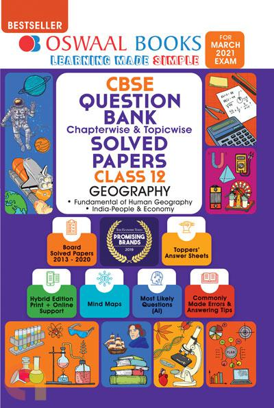 Oswaal CBSE Question Bank Class 12 Geography Book Chapterwise & Topicwise Includes Objective Types & MCQ's