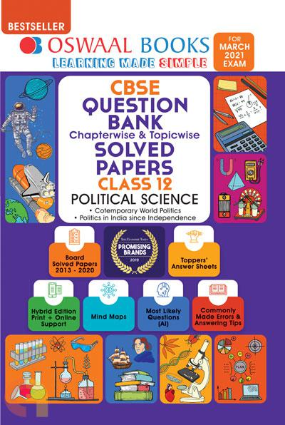 Oswaal CBSE Question Bank Class 12 Political Science Book Chapterwise & Topicwise