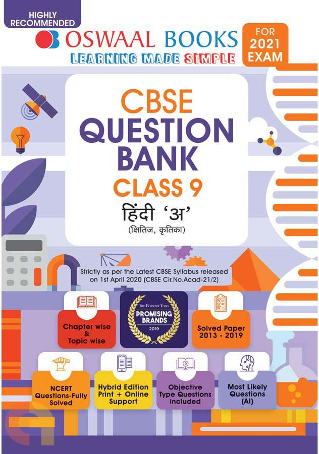 Oswaal CBSE Question Bank Class 9 Hindi A Book Chapterwise & Topicwise