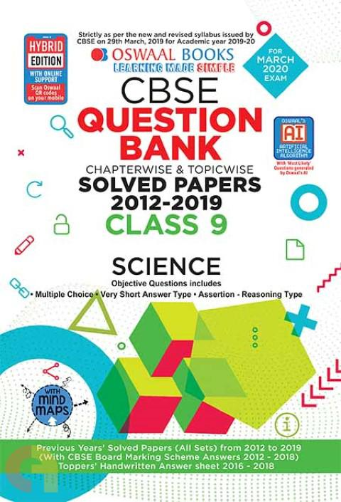 Oswaal CBSE Question Bank Class 9 Science Book Chapterwise & Topicwise Includes Objective Types & MCQ's
