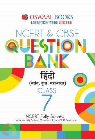 Oswaal NCERT & CBSE Question Bank Class 7 Hindi Book
