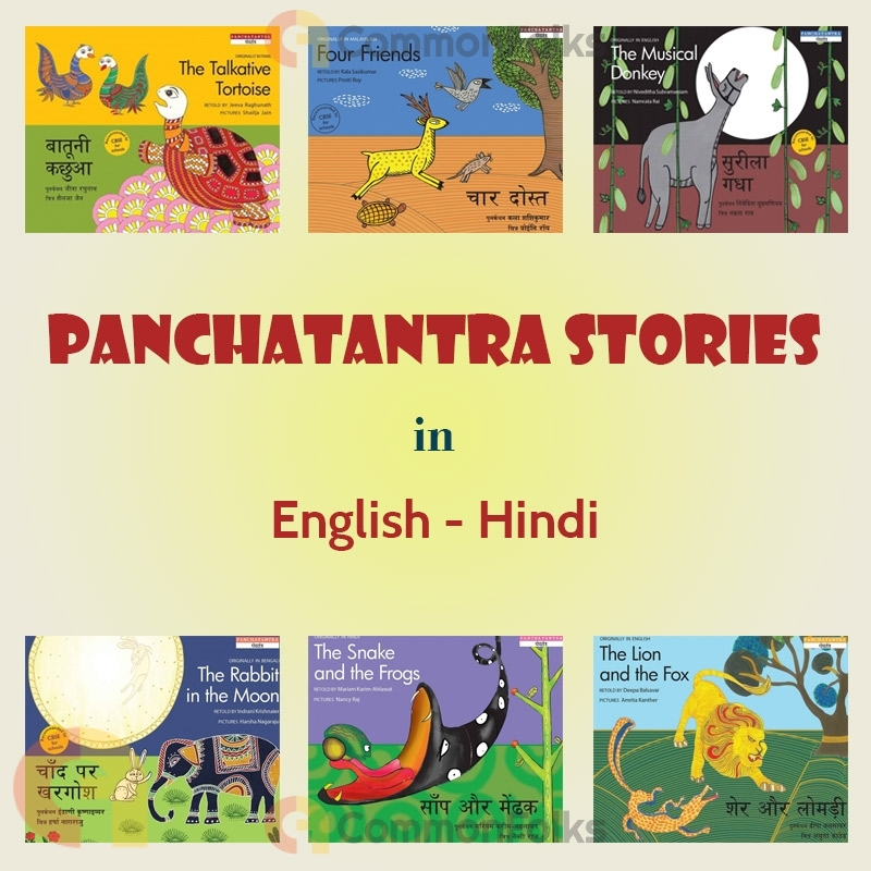 Panchatantra Stories in English - Hindi