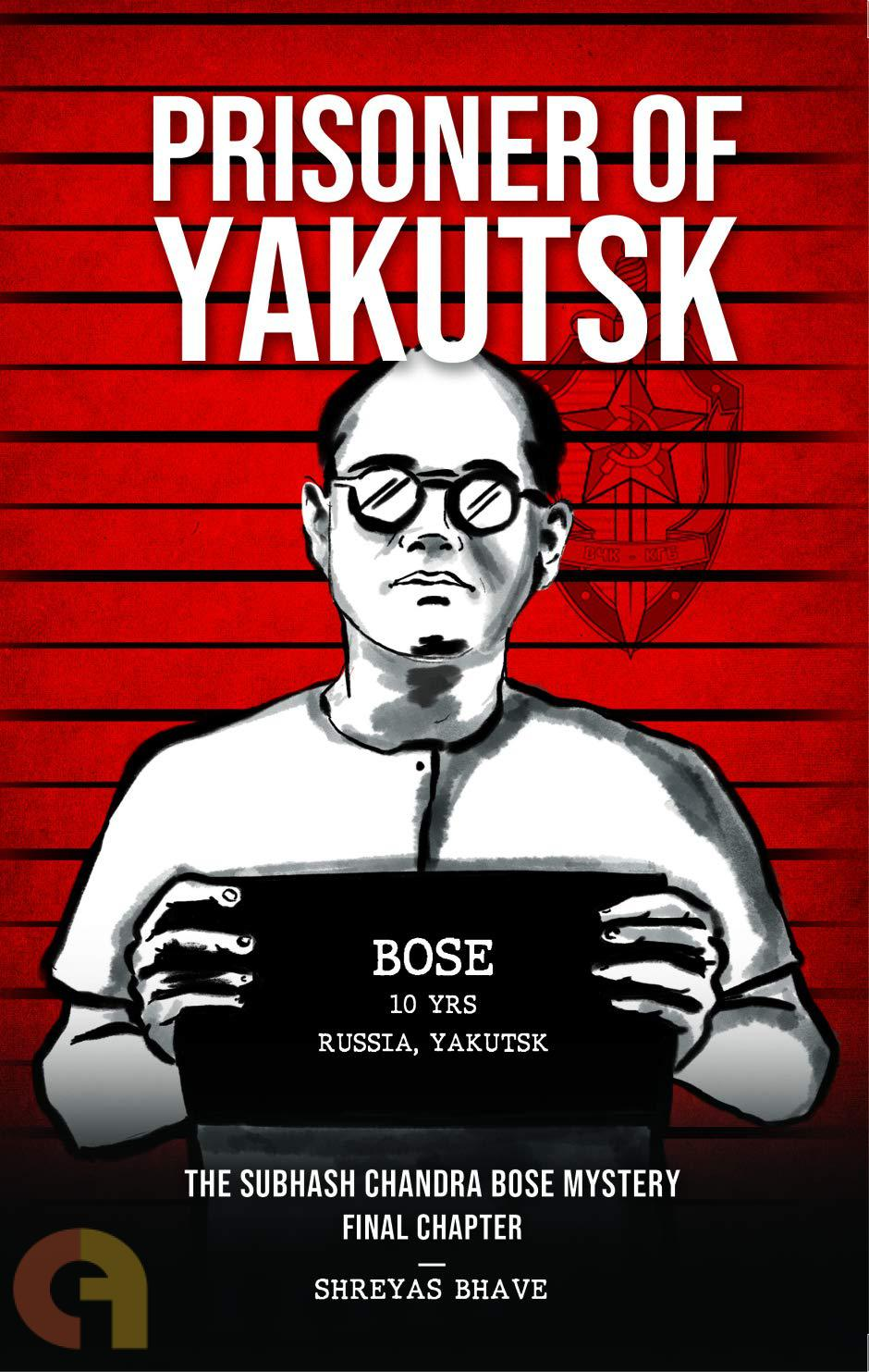 Prisoner of Yakutsk