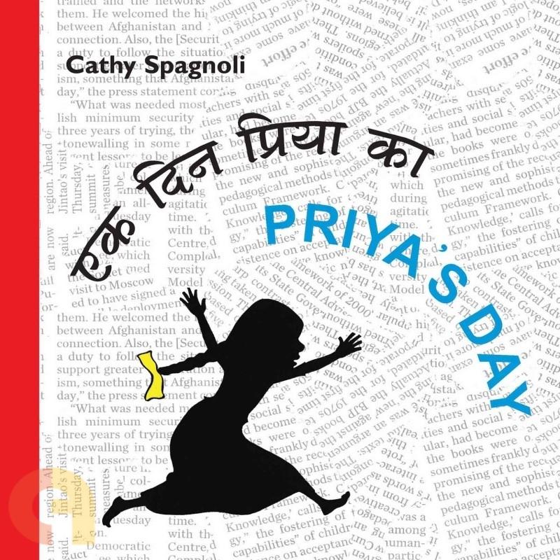 Priya's Day/Ek Din Priya Ka