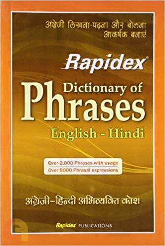 Rapidex Dictionary of Phrases-English-Hindi