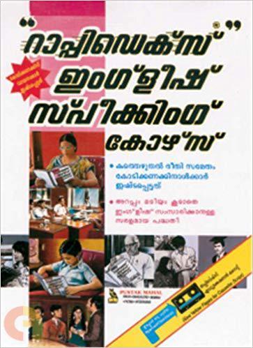 Rapidex English for Malayalam Speakers