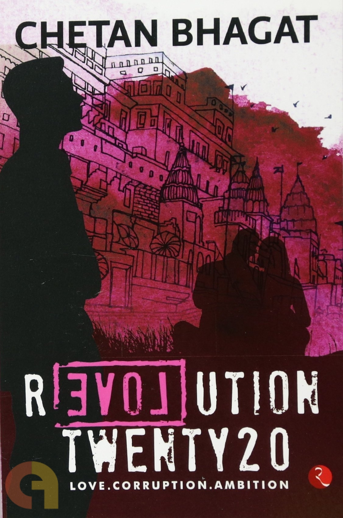 Revolution Twenty20: Love. Corruption. Ambition