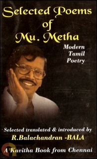 Selected Poems of Mu. Metha
