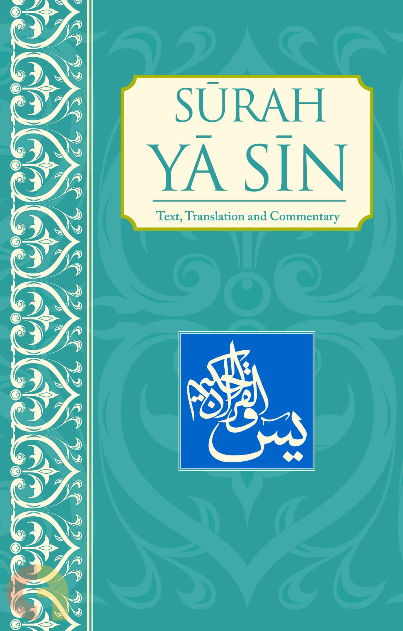 Surah Ya Sin: Text, Translation and Commentary