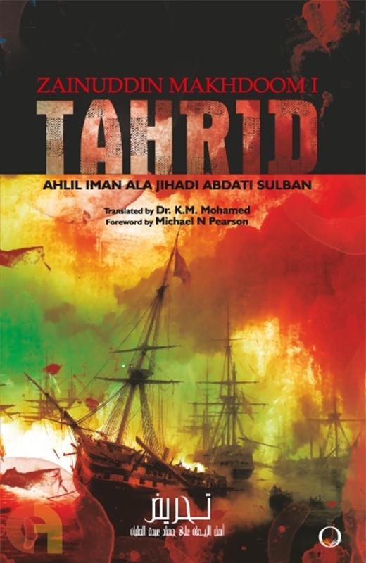 Tahrid