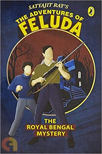 The Adventure of Feluda: The Royal Bengal Mystery